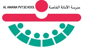 https://www.mncjobsgulf.com/company/al-amana-private-school