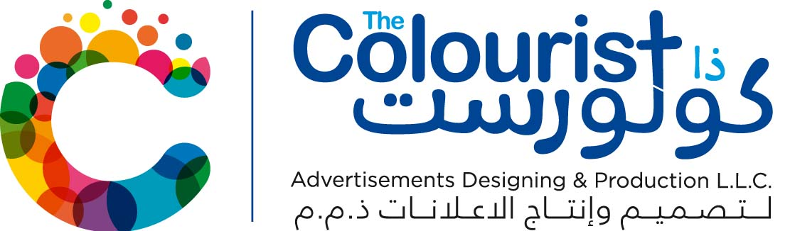 https://www.mncjobsgulf.com/company/the-colourist-designing-and-production-llc