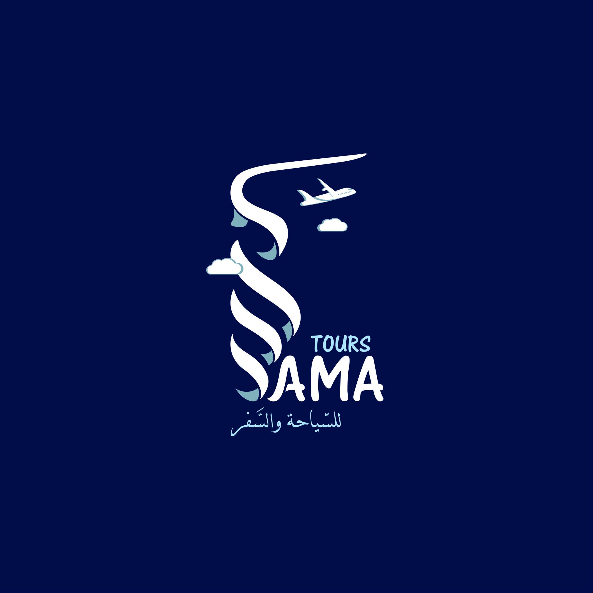 https://www.mncjobsgulf.com/company/sama-tours