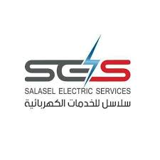https://www.mncjobsgulf.com/company/salasel-electric-services-1609787809
