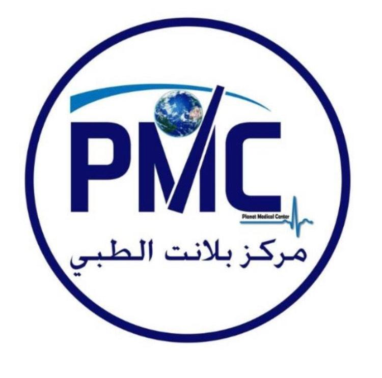 https://www.mncjobsgulf.com/company/planet-medical-center-1609940766