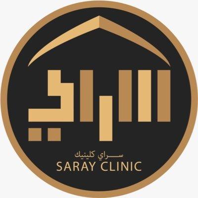https://www.mncjobsgulf.com/company/saray-clinic